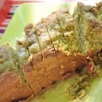cake matcha framboises